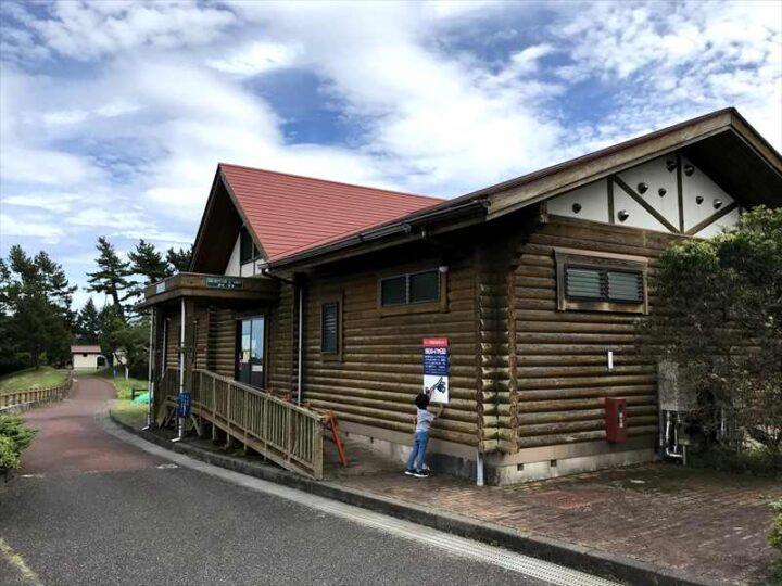 だるま山高原キャンプ場 トイレ 管理棟