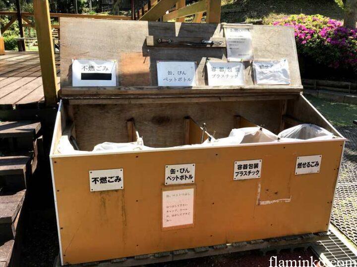 田代青少年自然の家 キャンプ場 ゴミ捨て場