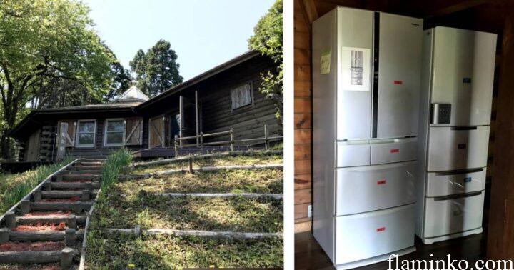 田代青少年自然の家 キャンプ場 冷蔵庫
