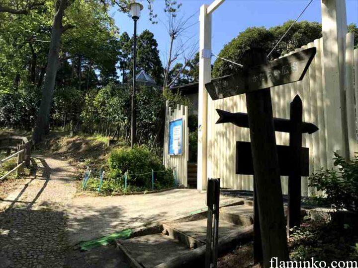 田代青少年自然の家 入口