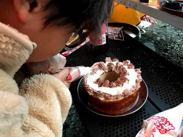 青野原野呂ロッジキャンプ場 ケーキ作り