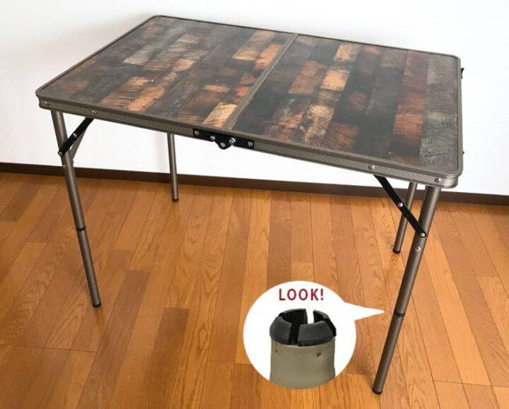 クイックキャンプ ヴィンテージテーブル ぐらつき防止