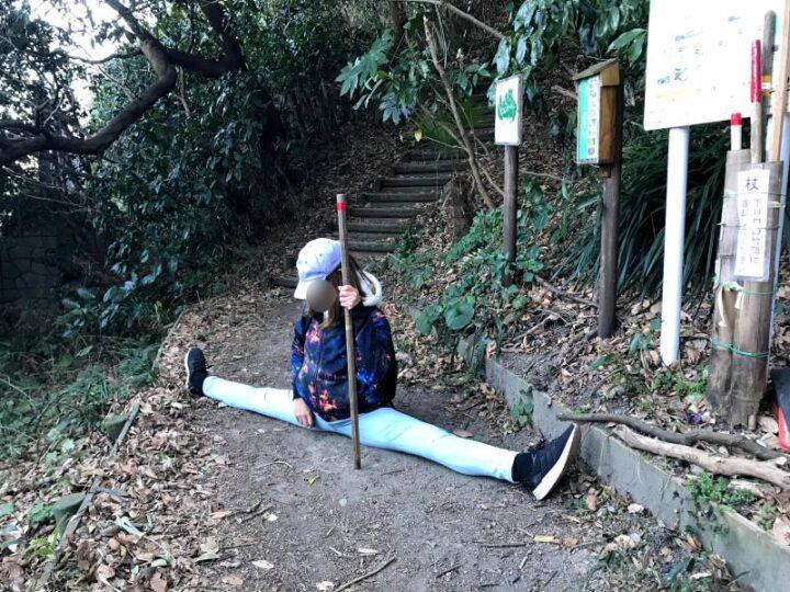 山登り 開脚キャンパー4