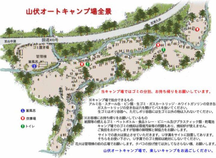 山伏オートキャンプ場 場内地図
