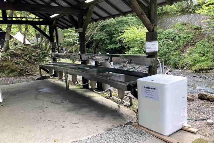 山伏オートキャンプ場 炊事場 洗濯機