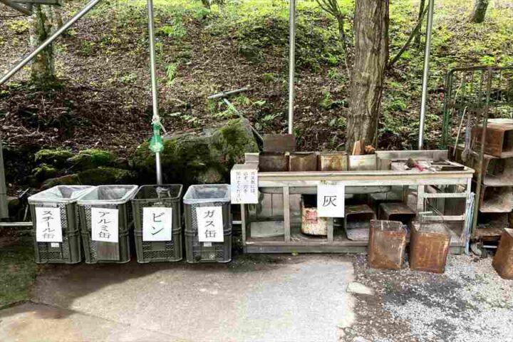 山伏オートキャンプ場 ゴミ捨て場