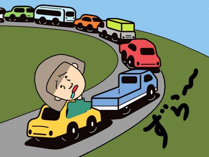 キャンプ 嫌なこと 山道の渋滞