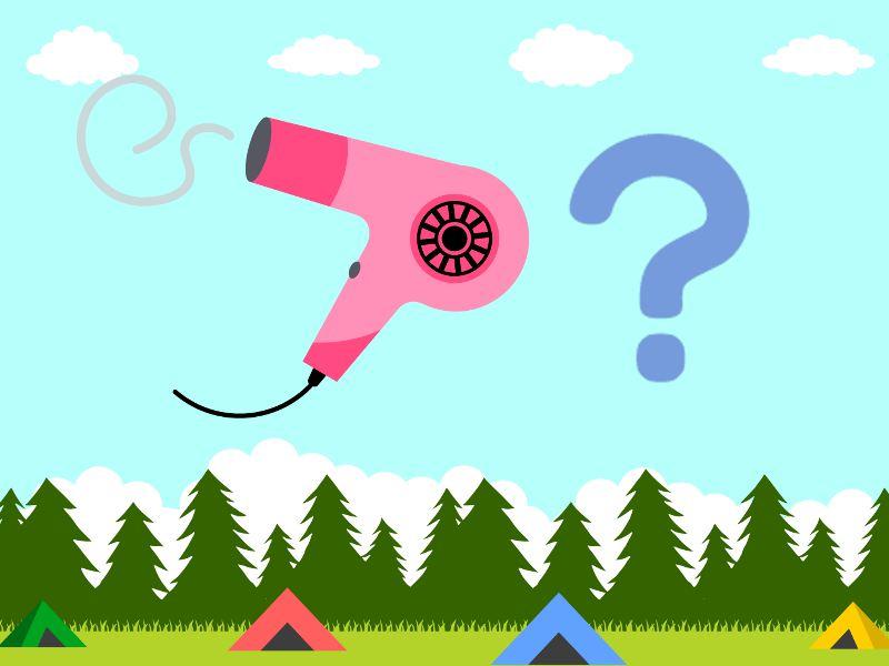 キャンプで髪を乾かすにはどうするのか? キャンプ場にドライヤーは置いてある